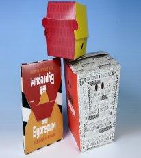 אריזות וקופסאות למזון