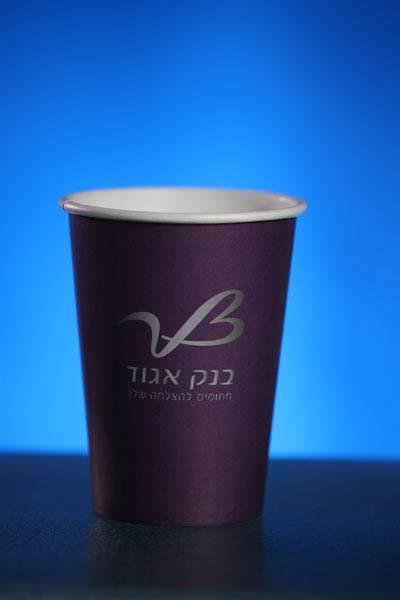 כוס חד פעמית ממותגת